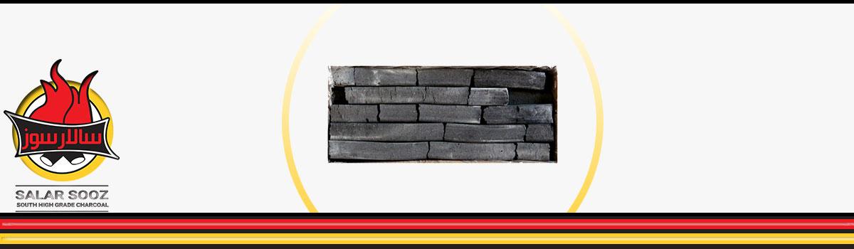 زغال چینی شمش ایرانی