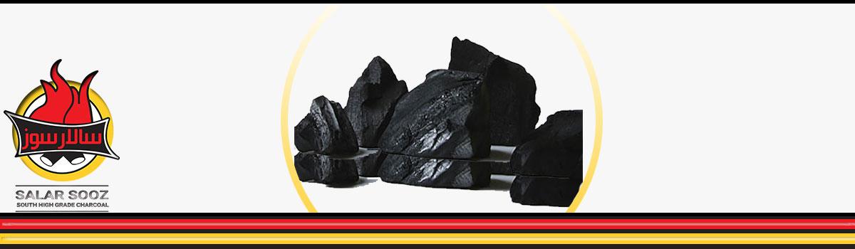 ذغال وارداتی مصری